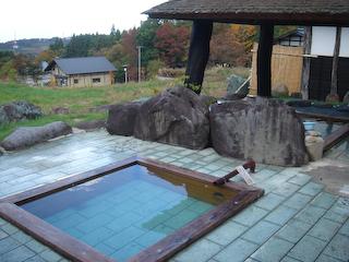 「竜山の湯」露天風呂