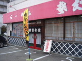 前田食堂外観