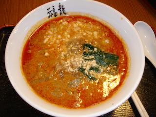 「福龍」坦々麺