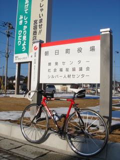 20070105朝日町役場前