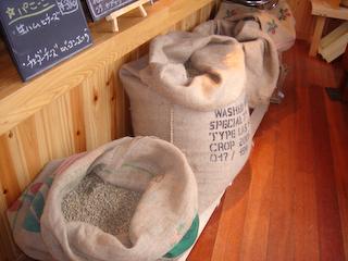 「sui-cafe」コーヒー豆の袋