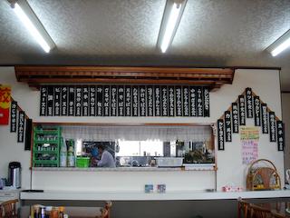 「まるこ食堂」店内メニュー
