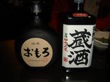 kuboさんNIGHT「一艸亭」_お酒
