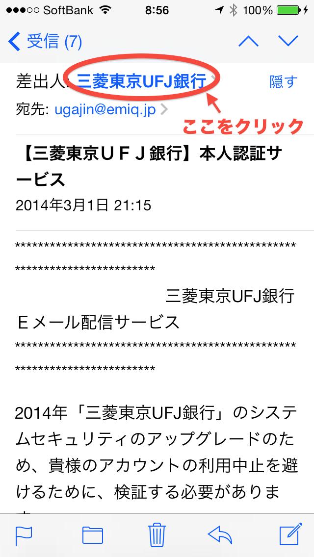 写真 2014-03-02 8 56 48