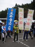 2009JAPANCUP_土井応援団