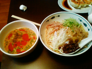 「竹林坊」四川坦々つけ麺