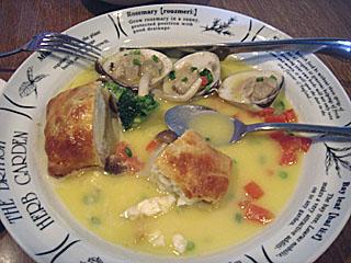 プチノエル真鯛のパイ包み