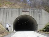 20090424鍋越峠ツーリング_母袋トンネル