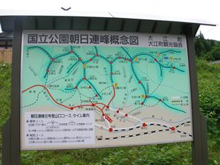 柳川温泉_案内板