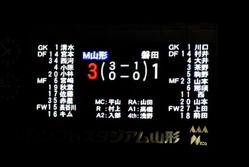 090719_vs磐田05