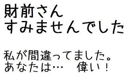 文字画像対新潟