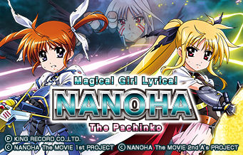 pk_lyricalnanoha_products