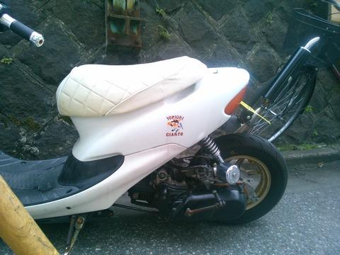KIMG0090