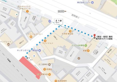 鶯谷 無料案内所ウグイス図鑑&ココダネ