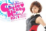 cutie-honey-tears-3