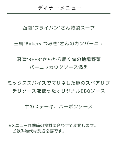 IMG_20191101_160332_450