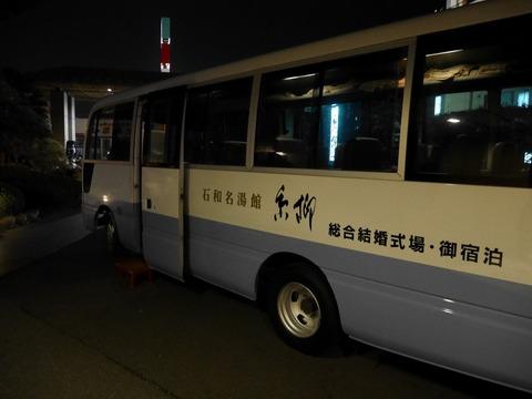 P1400088 (Custom)