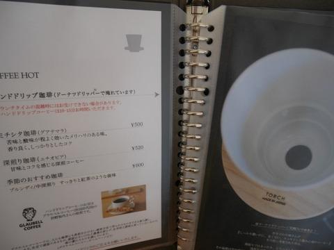 P1570929 (Custom)