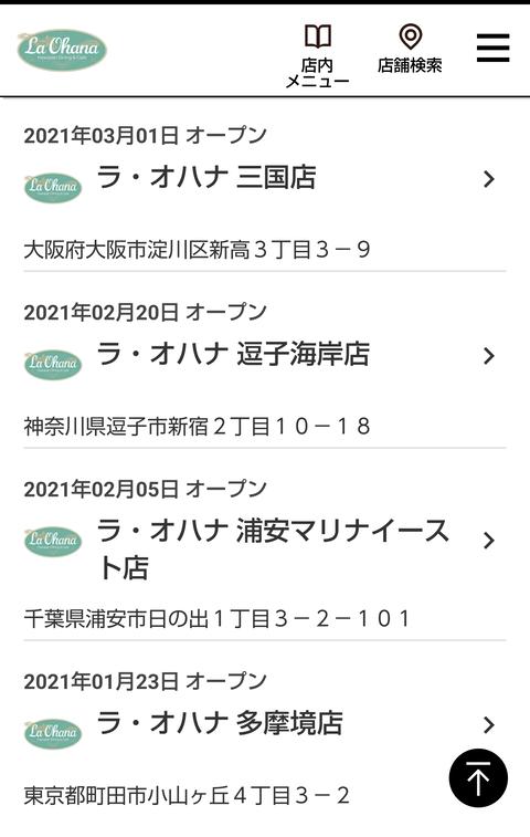 clip_now_20210205_221740