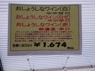 P1100906 (Custom) (Custom)