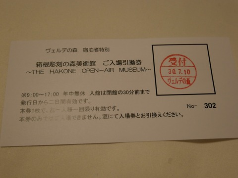 P1450449 (Custom)