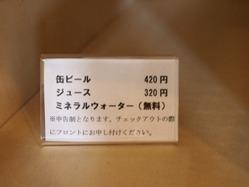P6299565 (Custom)