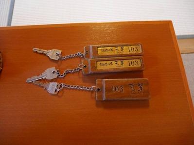 P1080058 (Custom) (Custom)