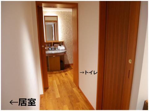 FotoJet (4)
