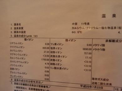 PC146039