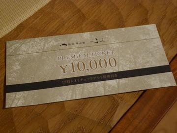P1080292 (Custom)