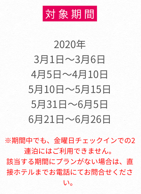 IMG_20200229_142936_578