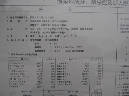 P1440087 (Custom)