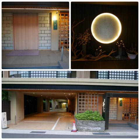 collage_photocat