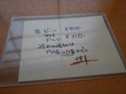 P1010440 (Custom)