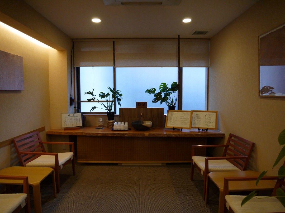 下田 セントラル ホテル