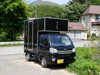 P1140018 (Custom) (Custom)