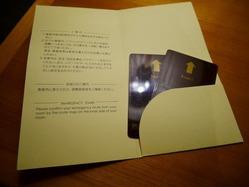 P1060352 (Custom) (Custom)