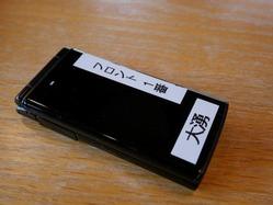 P1010827 (Custom) (Custom)