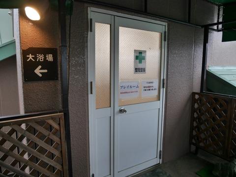 P1590947 (Custom)