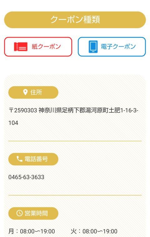 clip_now_20201003_131337