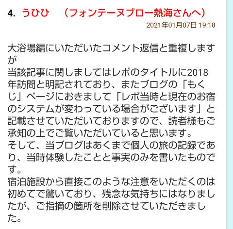 IMG_20210109_151301_411