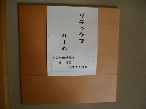 P1450950 (Custom)