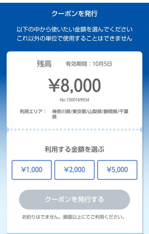 clip_now_20201004_154900