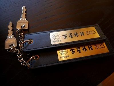 P1070274 (Custom) (Custom)