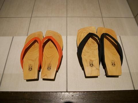 P1720992 (Custom)