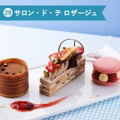 img_sweets_29