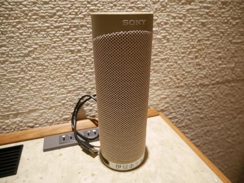 P1750405 (Custom)