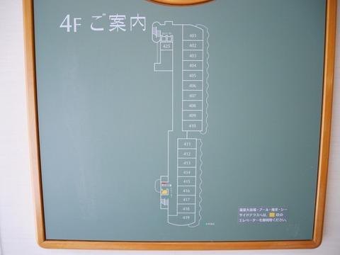 P1650444 (Custom)