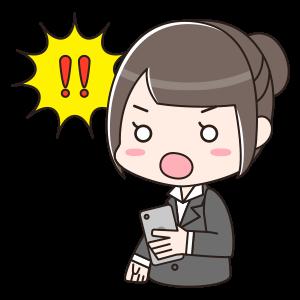 https___arisago.com_official_wp-content_uploads_2019_08_o050_1