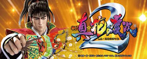 cr_sinhanakei2-gazou2